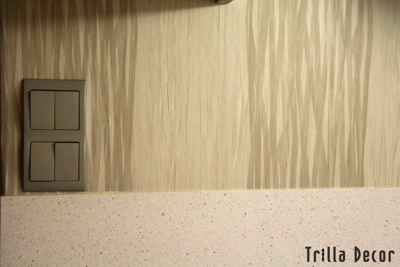 Papel Pintado motivo jaspeado y color piedra